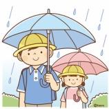 『【クリップアート】雨の日に登校するこどもたち』の画像