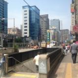 『JALPAK×食べあるキング「韓国」【2日め】(その3)ソウルの地下鉄に乗る』の画像