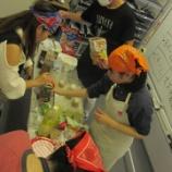 『【北九州】初!学生イベント』の画像