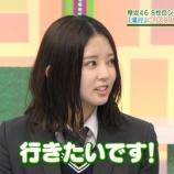 『欅坂46 8thシングルヒット祈願にまさかの鈴本美愉が立候補!【欅って、書けない?】』の画像