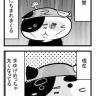 【漫画日誌ネコキャラ】社会を経験中 やる気とは