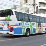 『【夏呉旅�】竹原宿泊とたまゆらバスと利根オフ』の画像