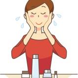 『化粧水は大丈夫なのに乳液で肌荒れする原因』の画像