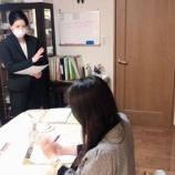 『大阪開講『コミュニケーション心理学2:ゲーム分析』』の画像