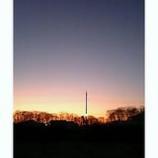 『朝焼け』の画像