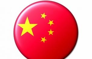 ブロックチェーンプロジェクトVeChain、食品安全連盟の参加企業として中国企業130社にサービスを提供