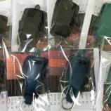 『AUCJ×maniacs Leather key shell 初回製作分が入荷』の画像