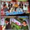 【速報】荻野由佳、出演番組で事件の事を突っ込まれてそれに答える・・・