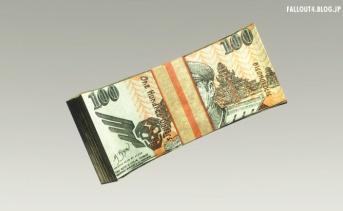 Bison Dollars Pre-War Money Replacer
