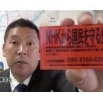 NHKの集金人をYouTubeにアップロードする風潮嫌い・・・
