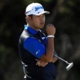 『まさかの失速!!松山英樹 逆転優勝へ50台だ。男子ゴルフダンロップフェニックス』の画像