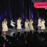 『【乃木坂46】3期生単独ライブの様子が『サキドリ!』にてオンエア!これは感動するなぁ・・・』の画像