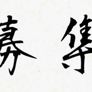リミット☆ブレイク~限界の先に~