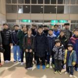 『◇仙台卓球センタークラブ◇ 第44回古川卓球選手権大会(中学の部) 結果』の画像