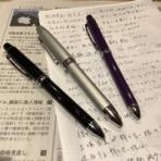 ペンに秘められたマロンについて