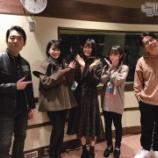 『【乃木坂46】与田ちゃん、靴のヒールが高い・・・』の画像