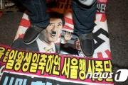 【韓国】日本国王が来年退位 本人の希望にもかかわらず訪韓は実現しなかった