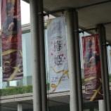 『最高の出来栄え 兵庫「椿姫」』の画像