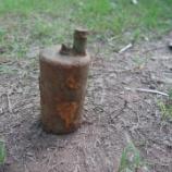 『地雷の回収』の画像