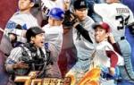 【悲報】ワイ、某野球ソシャゲのタイトル画面にいるロッテの選手が分からない