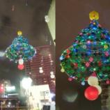 『『風船クリスマスツリー in 横浜吉田町』』の画像
