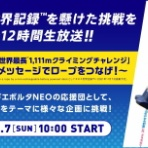 ゲーム・ホビー情報サイト ~ Hobby Front