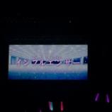 『【乃木坂46】17thシングル タイトルは『インフルエンサー』に決定!!【#5thYearBirthdayLive】』の画像