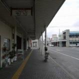 『【北海道ひとり旅】宗谷岬北上の旅 名寄の駅前を巡ります『HONDA CITYの看板に感動』』の画像