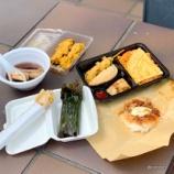 『マレーシアご飯祭り2019』の画像