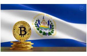 エルサルバドルの航空会社、ビットコイン支払を導入