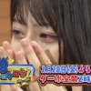 【朗報】 チーム8 鈴木優香ちゃん バラエティ番組でも爪痕を残すwwwwwwww