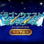 【画像】任天堂Switch向けに「テリーのワンダーランド」が発表されるもまさかのGB版wwww