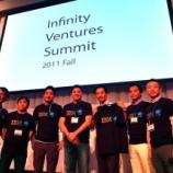 『IVS2011Fall開幕 TechWaveがustream中継します【湯川】 #ivs』の画像