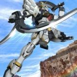 『サンドロックの武装について』の画像
