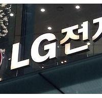 【家電】LG電子の有機ELテレビ 史上最高点で米消費者評価1位