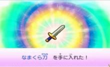妖怪ウォッチバスターズ 装備品「刀・ハンマー・鬼砕き」の入手方法だよ!【8/3更新】