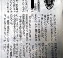大阪の天才高校生の作文が話題に