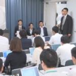 【動画】河野太郎防衛相が記者会見、共同通信が早速揚げ足取りの嫌がらせ質問!