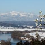 『神山の峰』の画像