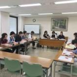 『第4回 研修委員会 開催』の画像