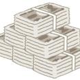【画像】宝くじで6億円当てた奴の通帳wwwwwww