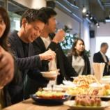 『毎月開催の交流イベント「Taniga Meetup!」』の画像