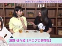 【アンジュルム】和田彩花「加賀ちゃん研修生の中で結構上でしょ?一番上?」