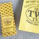 『50代女子のおやつ プレゼントでいただいたTWGの紅茶』の画像