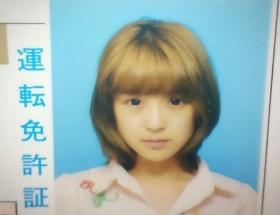 【画像】鈴木奈々の免許写真wwwwwwwwww