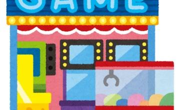 【さよなら池ギー】「セガ池袋GiGO」本日閉館!28年の歴史に幕
