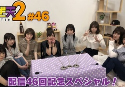 【乃木坂46】いよいよ3期生も登場!!「のぎ天2」の詳細がコチラ→