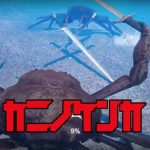 カニ同士が戦う格闘ゲーム「カニノケンカ(FightCrab)」が任天堂スイッチにて発売決定!