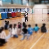 『スポールブール体験教室・小学1年生2年生』の画像