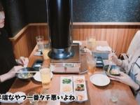 【元欅坂46】志田愛佳と鈴本美愉のYouTubeがあまりにも酷すぎると話題にwwwwwwwww